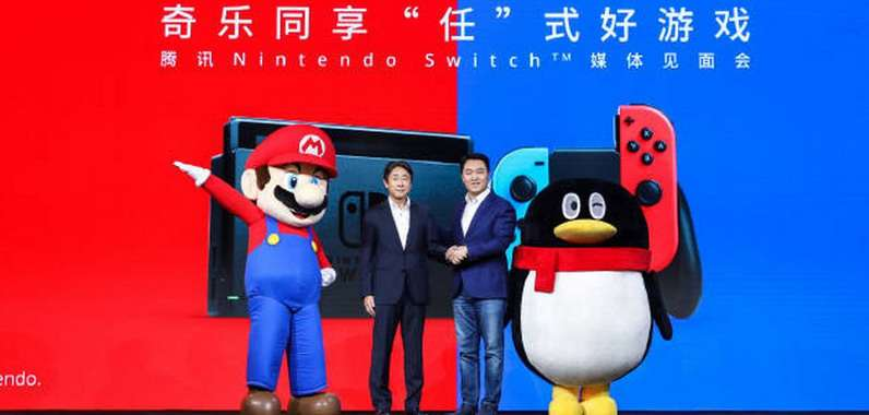 Tencent Switch