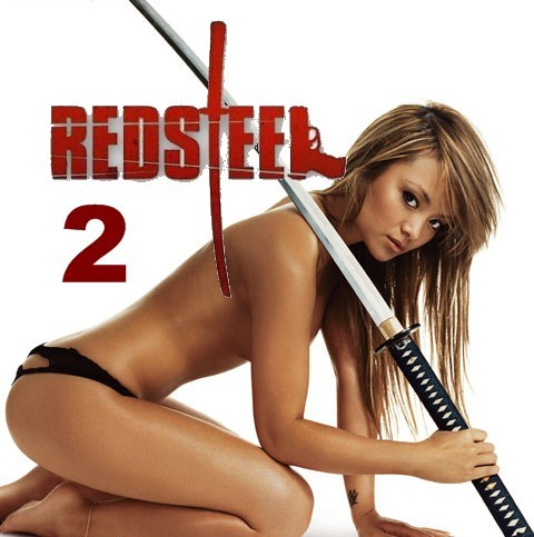 Red Steel 2 mile widziane na PS3